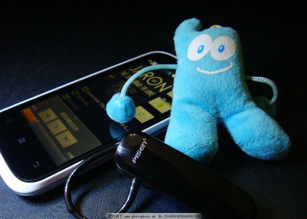 品胜le001 品胜立体声 立体声 蓝牙 耳机 其他 现代科技 摄影 72dpi