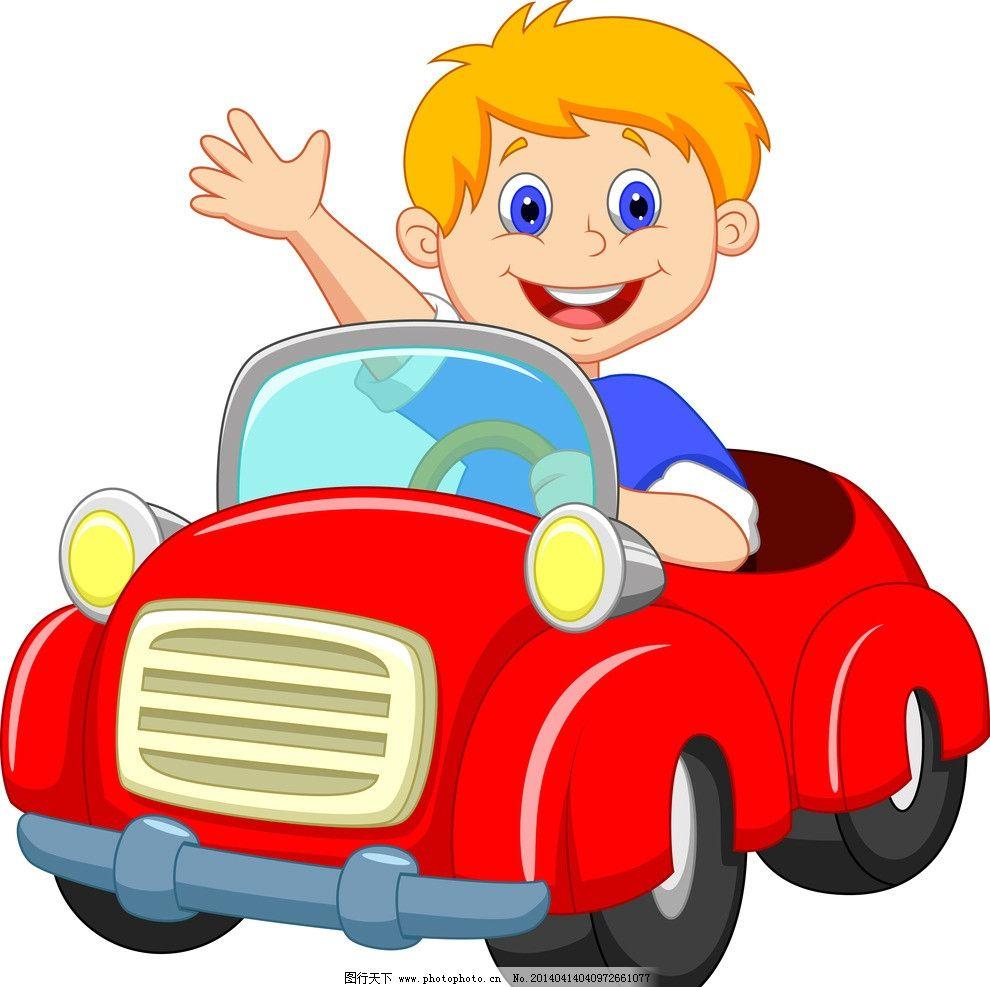 小汽车 手绘 小女孩 卡通插画 卡通人物 卡通形象 幼儿绘画 儿童世界