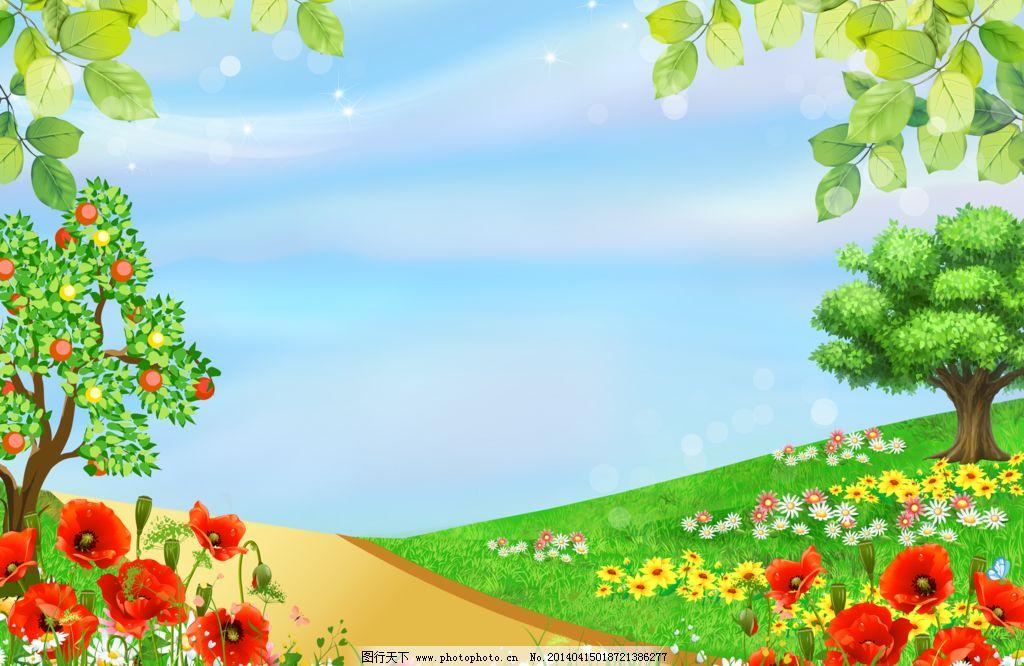 背景素材 png背景 png 儿童背景 蓝天白云 夏天背景 花卉背景 树木