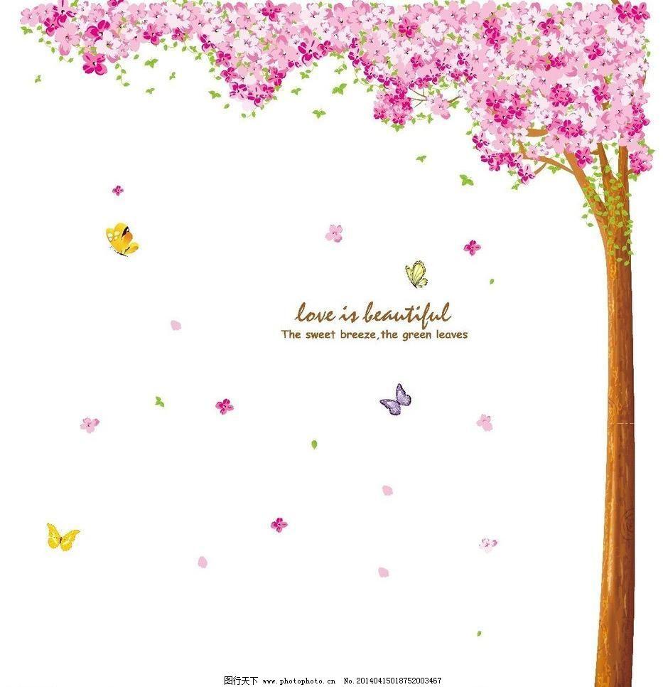 手绘樱花图片