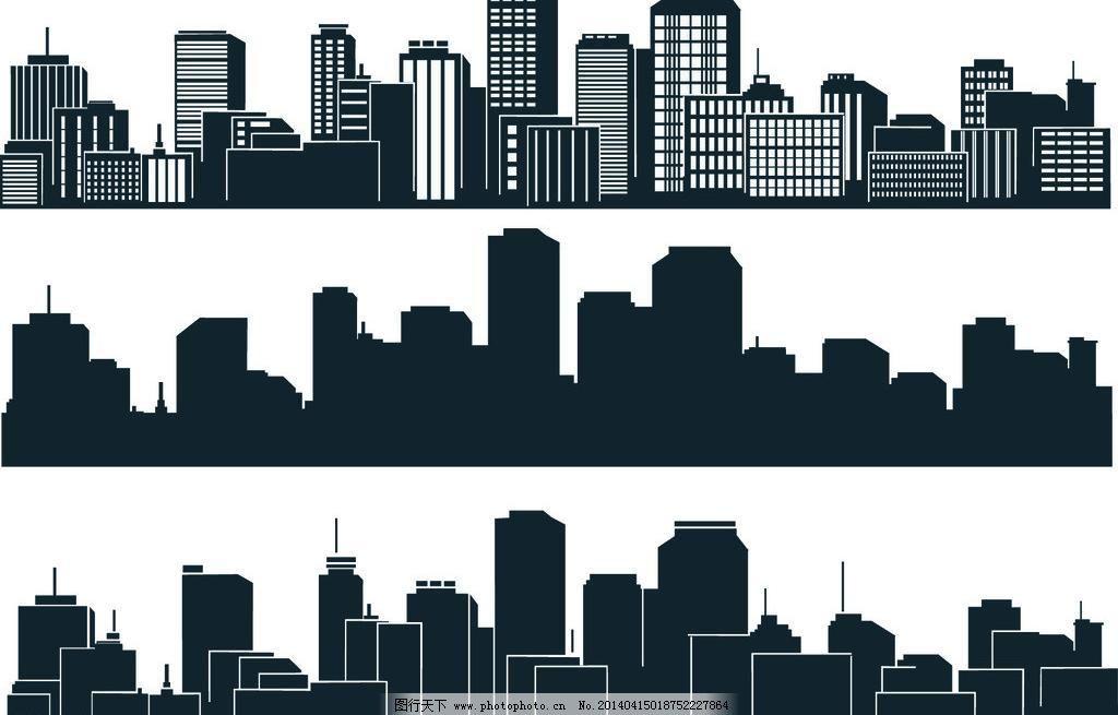 剪影 城市 城市剪影图片