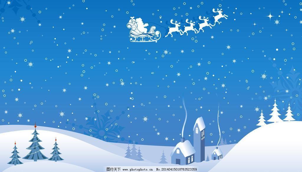 雪花背景 动漫动画 风景漫画 蓝色 圣诞 小山 小屋 雪地 雪花背景设计图片