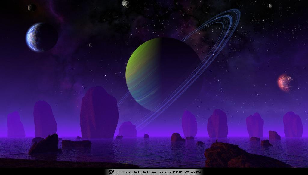 星空 星空图片免费下载 壁纸 动漫动画 风景漫画 恒星 科幻 科学