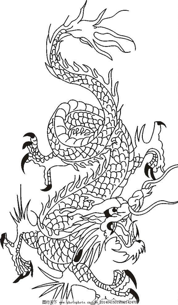 盘龙 龙矢量图矢量素材 龙矢量图模板下载 中国龙 飞龙 盘龙矢量图