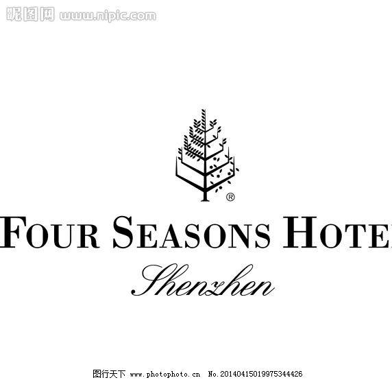 四季之歌的谱子