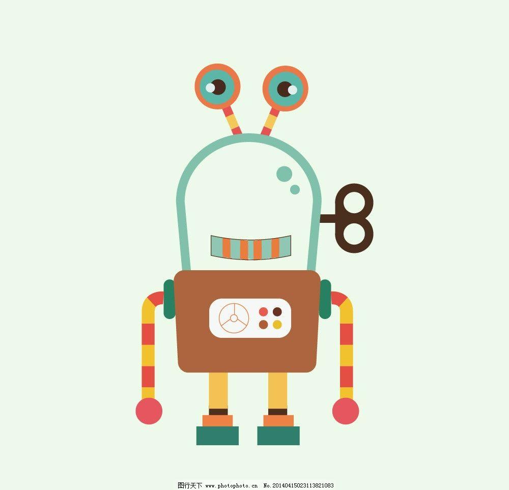 机器人 机器人设计 矢量机器人 矢量人物 矢量小人 机器 卡通人物