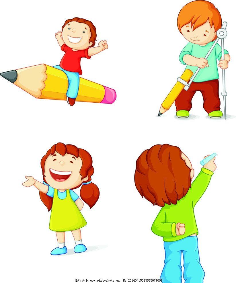 幼儿 小学生素材 儿童 卡通学生素材 卡通儿童 绘画 奔跑 矢量人物