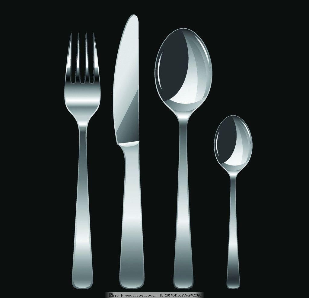 餐具 刀 不锈钢餐具 生活用品 生活百科 矢量 eps