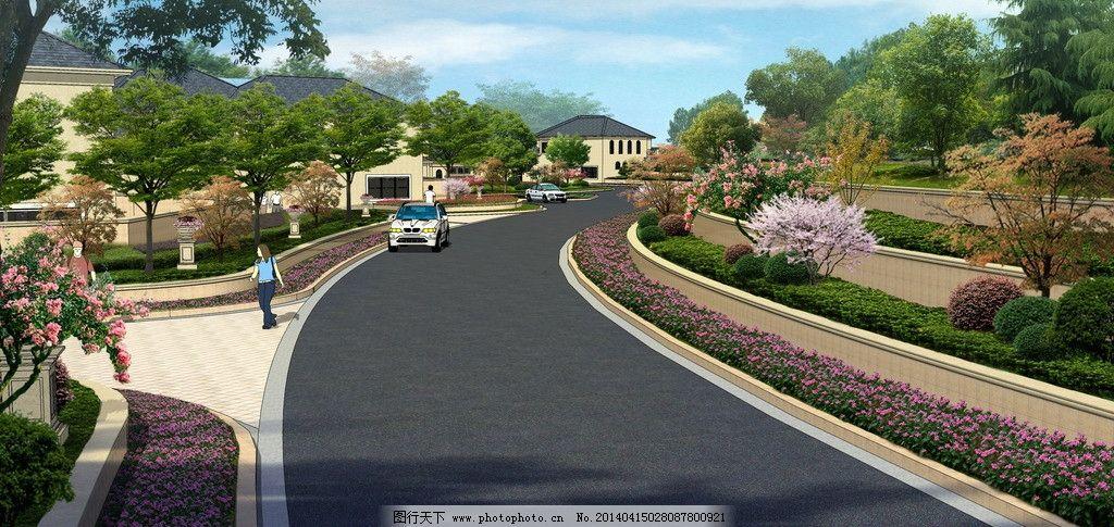 路效果图 道路 园路效果图 su 房地产 别墅 小区 建筑设计 环境设计