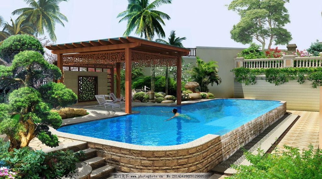 游泳池 欧式别墅 欧式庭院 花架 鱼池 流水景墙