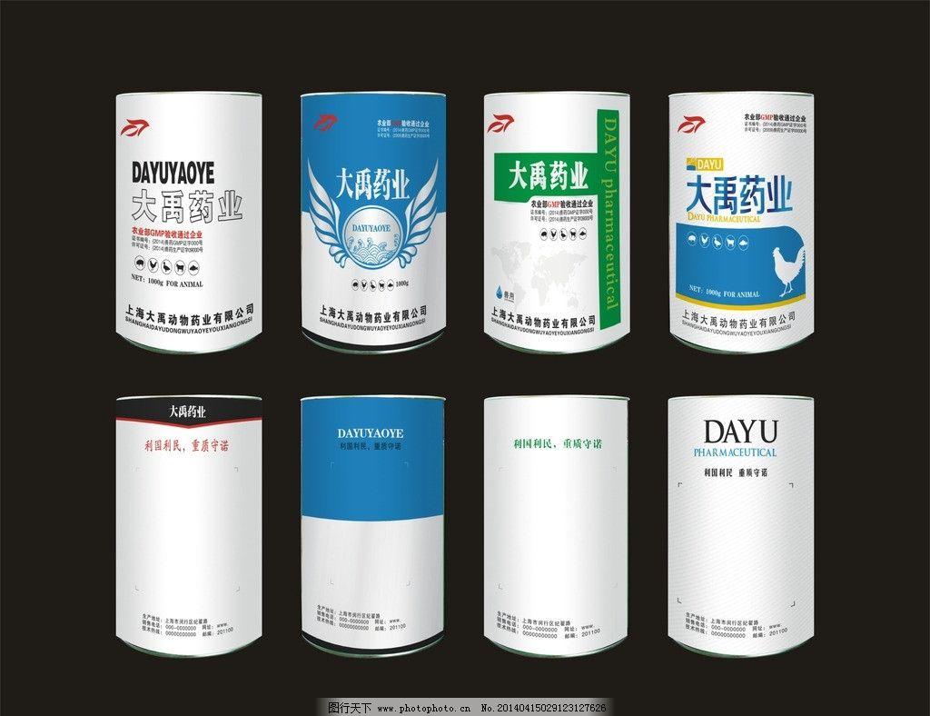 桶贴效果图 兽药标签 兽药板式设计 现代化兽药设计板式 包装设计