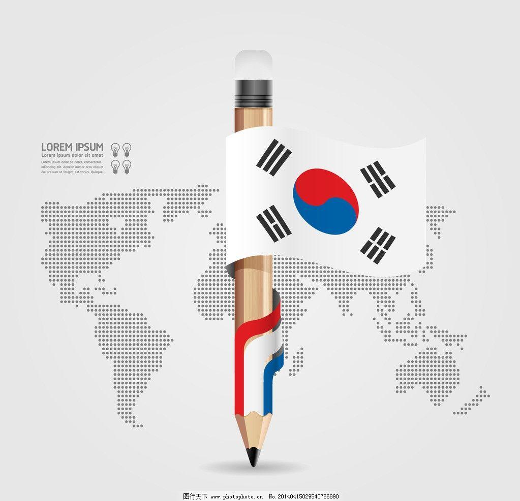 韩国国旗图片图片
