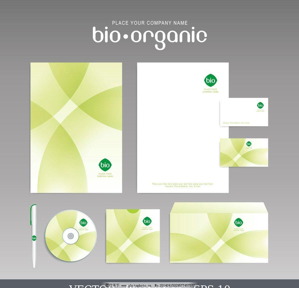 vi设计 模板 信纸 便签 光盘 名片 卡片 会员卡 光盘封面