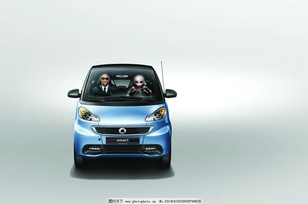 汽车图片,奔驰 精灵 迷你 广告设计模板 源文件-图行
