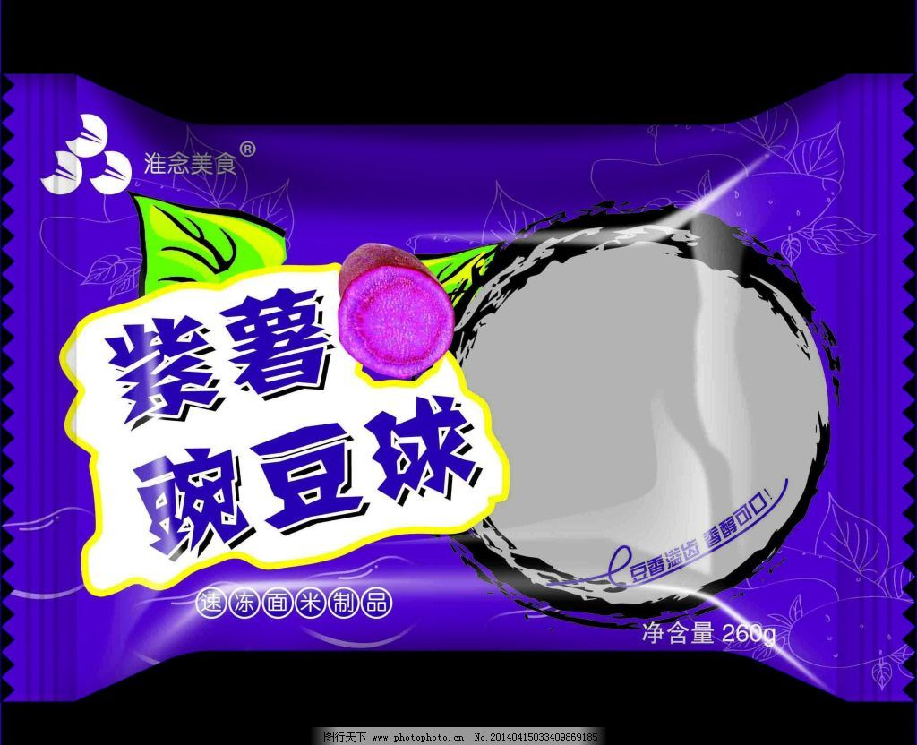 包装袋 紫薯 紫薯豌豆球 包装袋 紫薯 psd源文件 包装设计