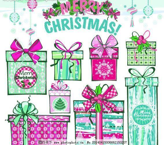 手绘圣诞节礼物 圣图片