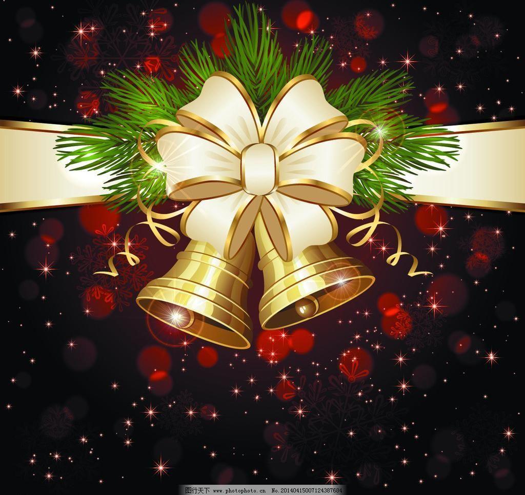 背景图片 铃铛/金色铃铛圣诞节背景图片