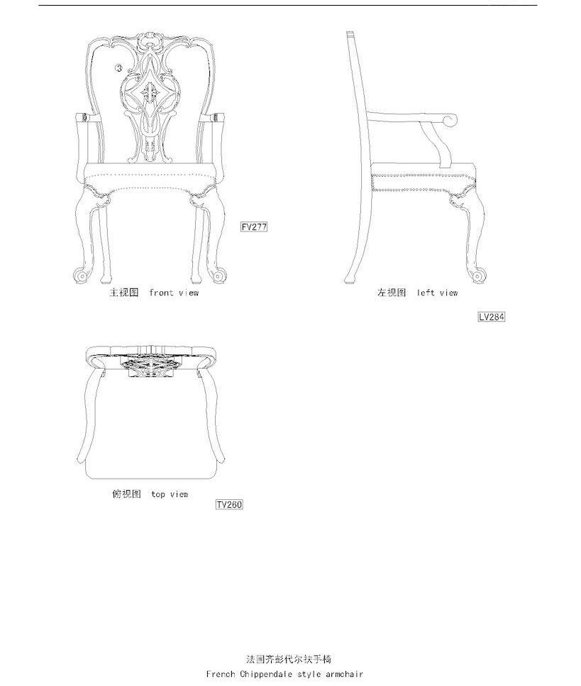 欧式家具手绘三视图