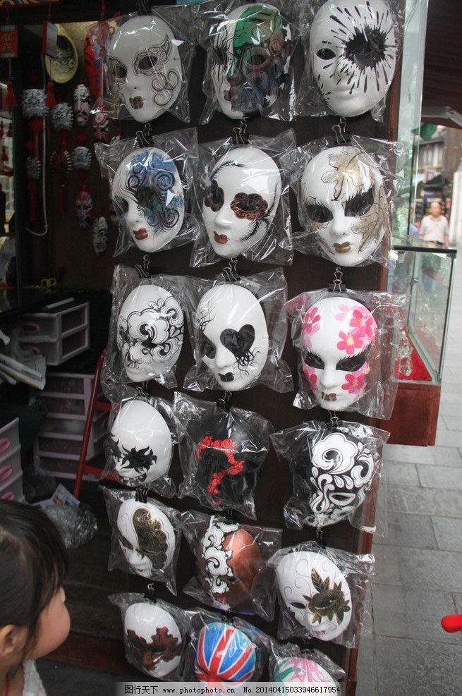 面具 手绘面具 杭州 河坊街 手绘 国内旅游 旅游摄影 摄影 72dpi jpg