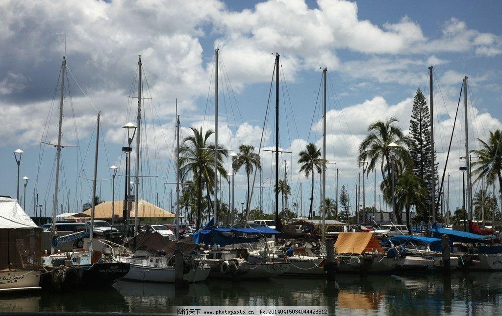 夏威夷 夏威夷岛 海 码头 船 椰树 国外旅游 旅游摄影 摄影 72dpi jpg