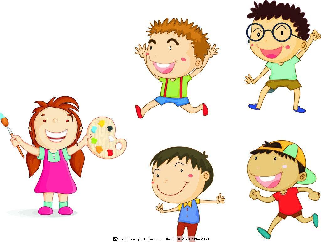 卡通儿童 卡通学生 小学生 卡通男孩 卡通女孩 小女孩 矢量 矢量小图片