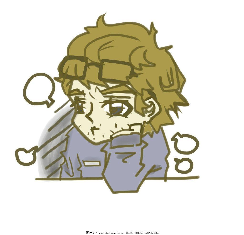 邋遢少年 漫画 忧郁 人物 男 手绘 动漫人物 动漫动画 设计 256dpi jp