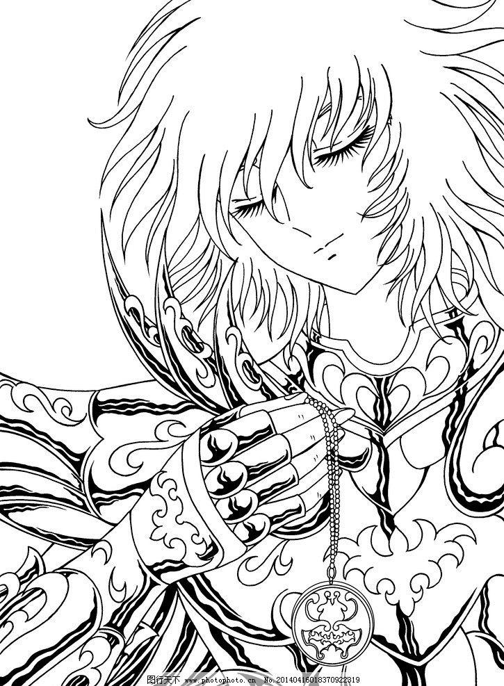 atai原创动漫人物 手绘 线稿 漫画 线描 唯美 华丽 圣斗士