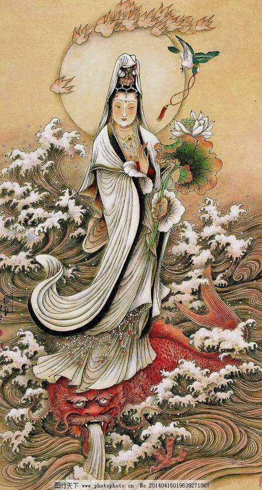 飘带 神兽 祥瑞 海浪 海水 荷花 荷叶 小鸟 动物 古典 国画 水墨画 彩图片