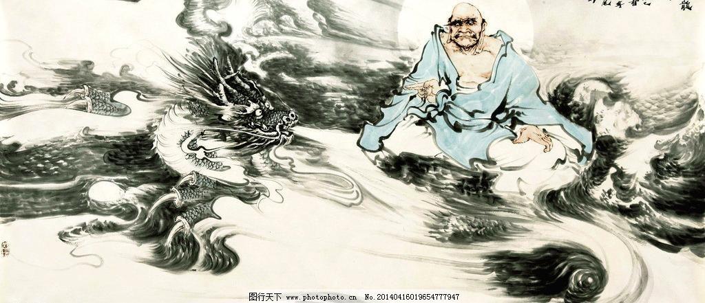 威猛 祥云 风云 宗教 佛教 罗汉 菩萨 神仙 古装 古典 国画 工笔 水墨图片