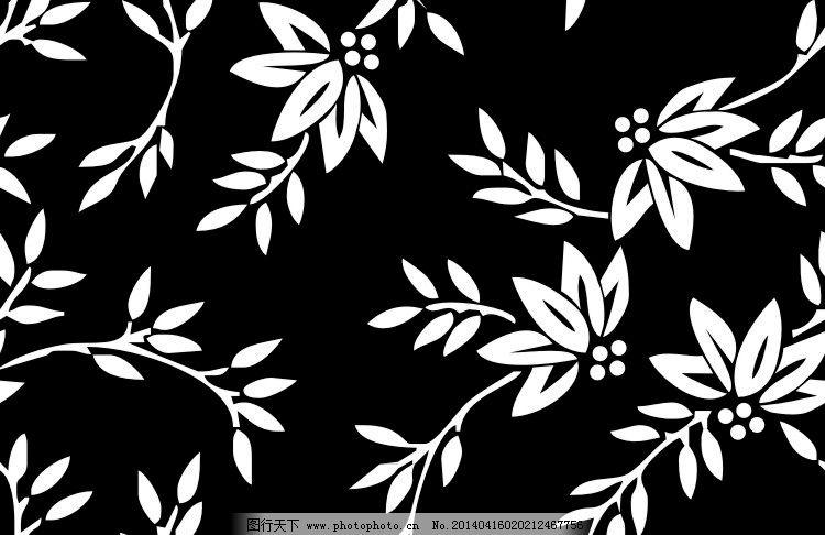 树叶花朵 四方连续 矢量素材 树叶 花朵 花纹背景 素材免费下载 矢量