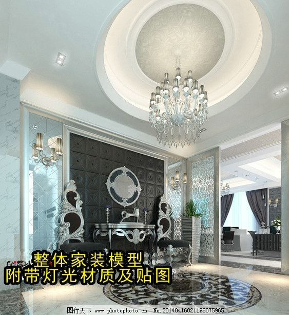 欧式大厅效果图 玄关 过道 简欧 装饰 吊顶 大堂 室内模型 源文件图片