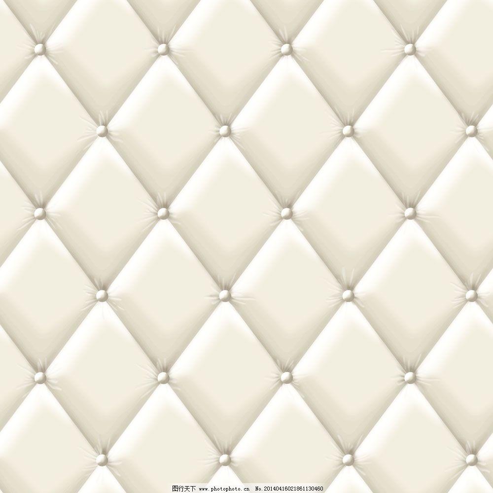 白色欧式墙布材质贴图