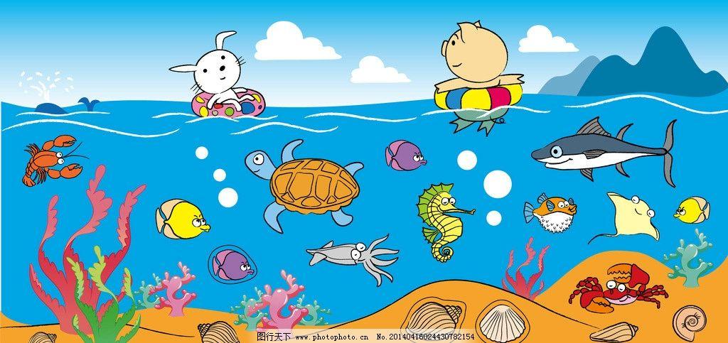 猪和兔 卡通猪 卡通图 卡通动物 手绘 冷饮 野生动物 生物世界 矢量