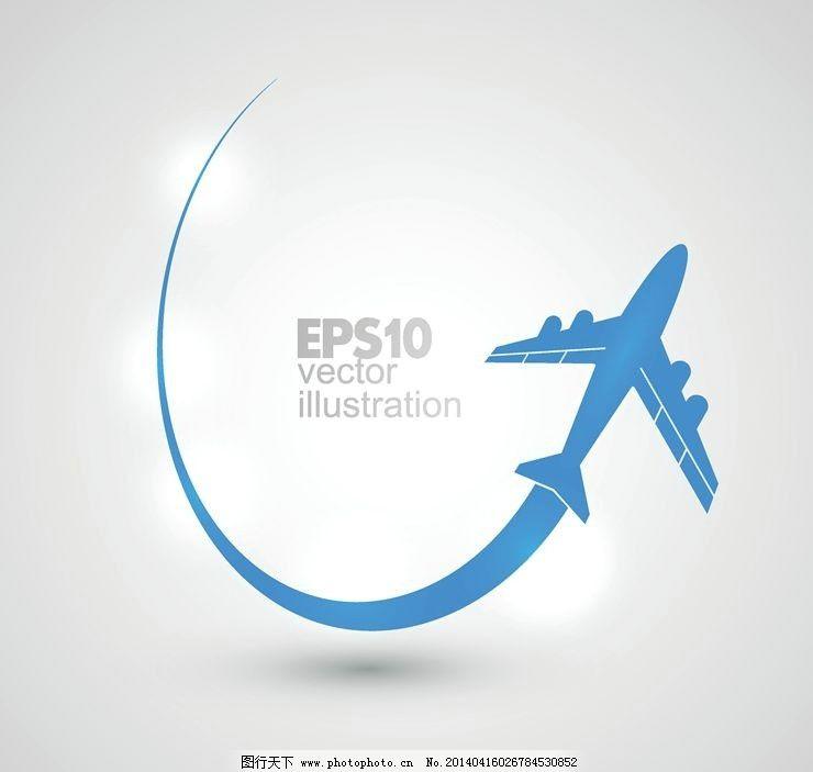 飞机设计图片_交通工具