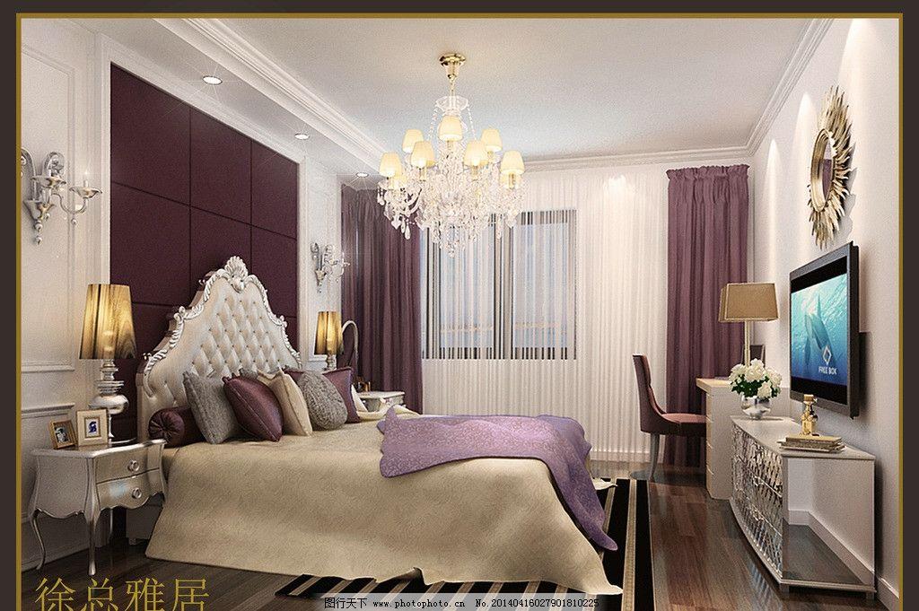 简欧室内设计 欧式 床铺 吊灯 地板 室内 室内设计 环境设计 设计 300