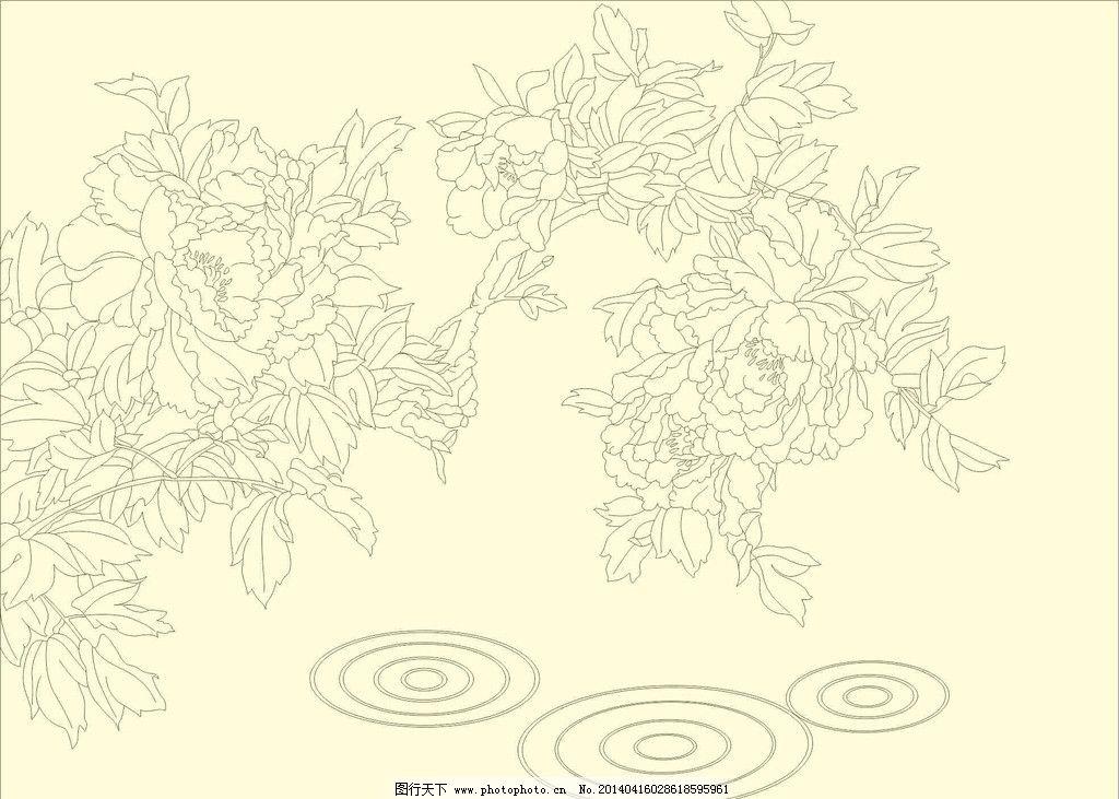 牡丹花图片_家居设计_环境设计