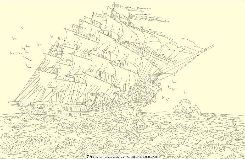 地图 简笔画 手绘 线稿 1024_666