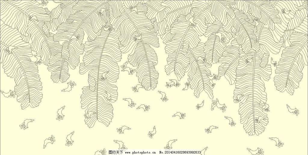 芭蕉叶子简笔画黑白