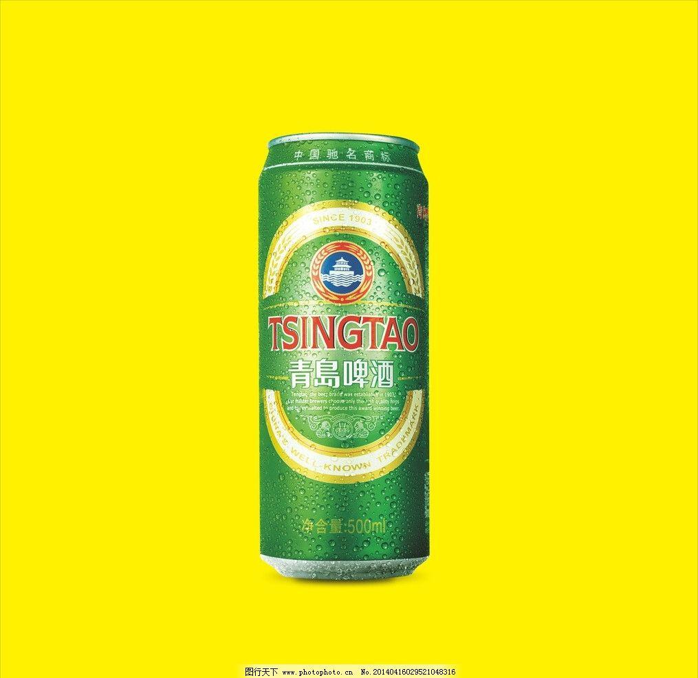 青岛啤酒 罐装啤酒图片