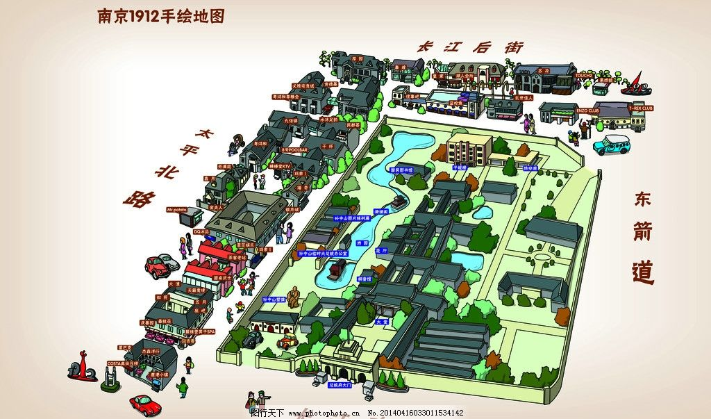 手绘地图 手绘 1912 总统府 俯视 南京 psd分层素材 psd分层素材 源