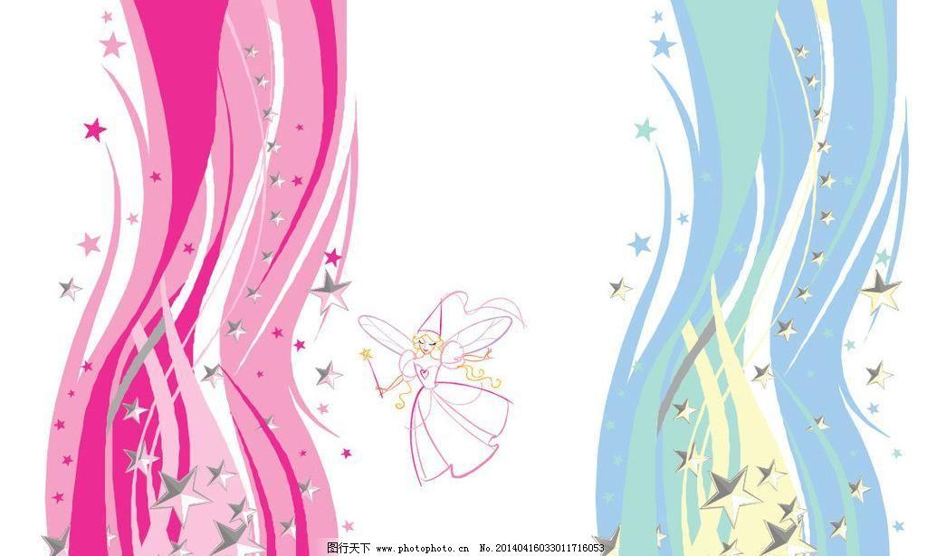 星星飞舞仙女壁纸图片