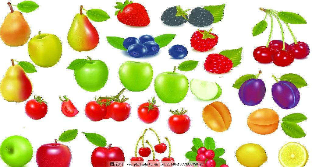 水果集 苹果 梨 桃子 红色水果 青色水果 单个素材集合 psd分层素材