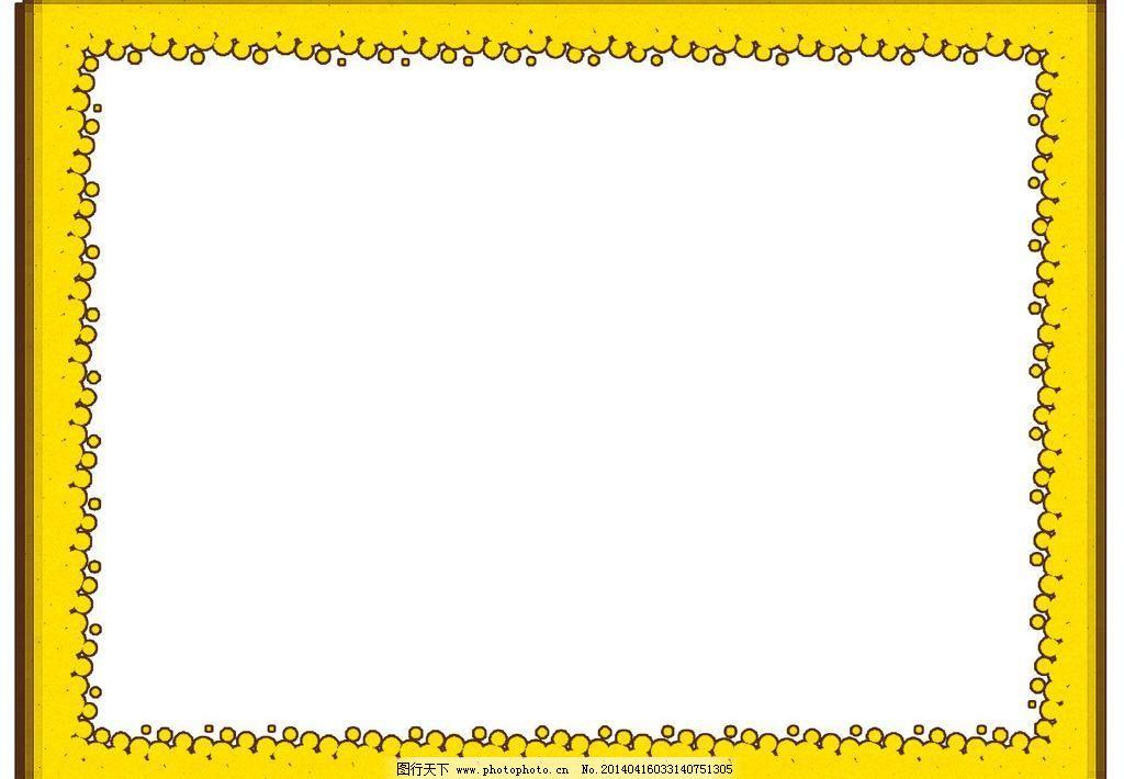 150DPI psd PSD分层素材 广告设计素材 卡通相框 可爱相框 相册 相框 相框素材下载 源文件 相框素材下载素材下载 相框素材下载模板下载 相框素材下载 相框设计下载 相框 黄色相框 相册 广告设计素材 源文件 可爱相框 卡通相框 psd分层素材 150dpi psd psd源文件 婚纱|儿童写真|相册模板