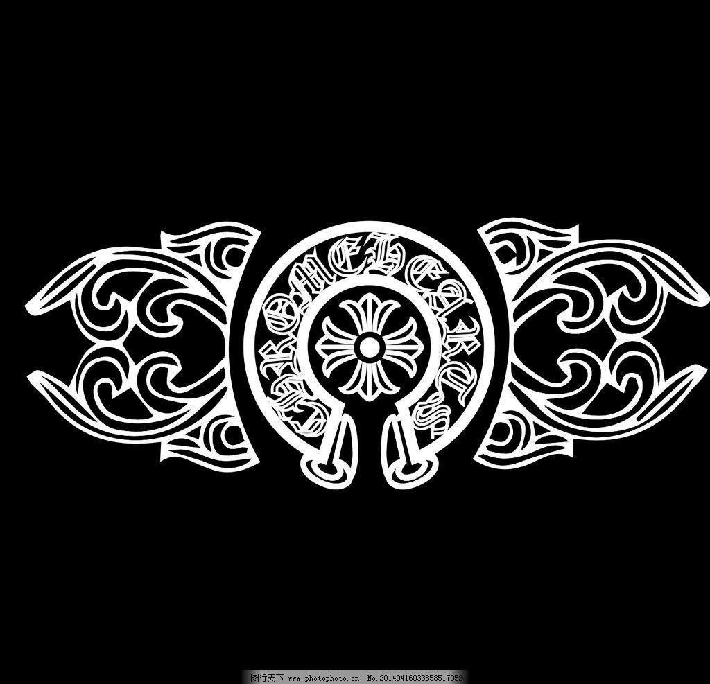 克罗心 标志 花纹 黑色 白色 十字架 字母 矢量素材 其他矢量 矢量