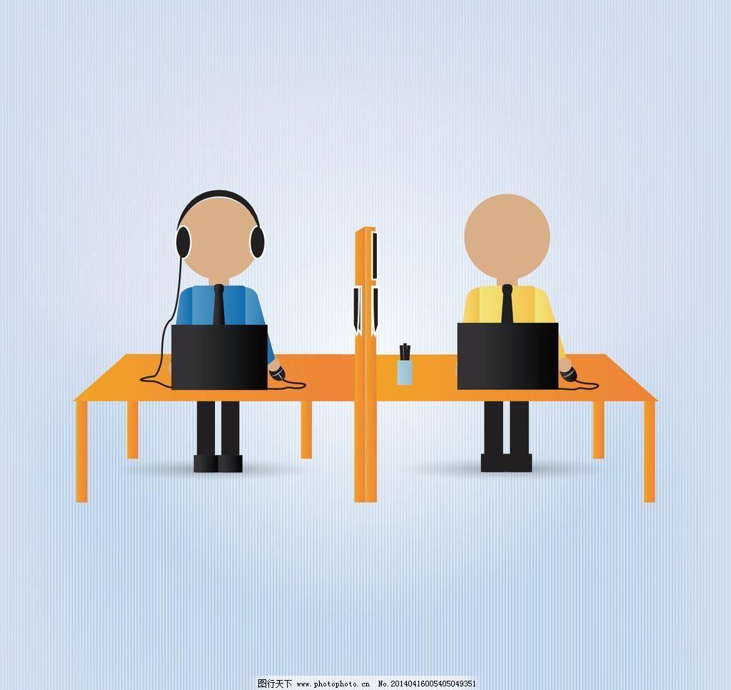 ai ppt素材 白领 办公人物 卡通人物 上班 矢量人物 职场人物 职业