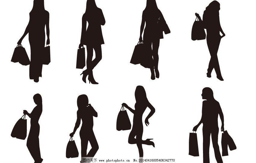 人物轮廓 人物影子 人物简笔画-商业人物影子 办公 步行