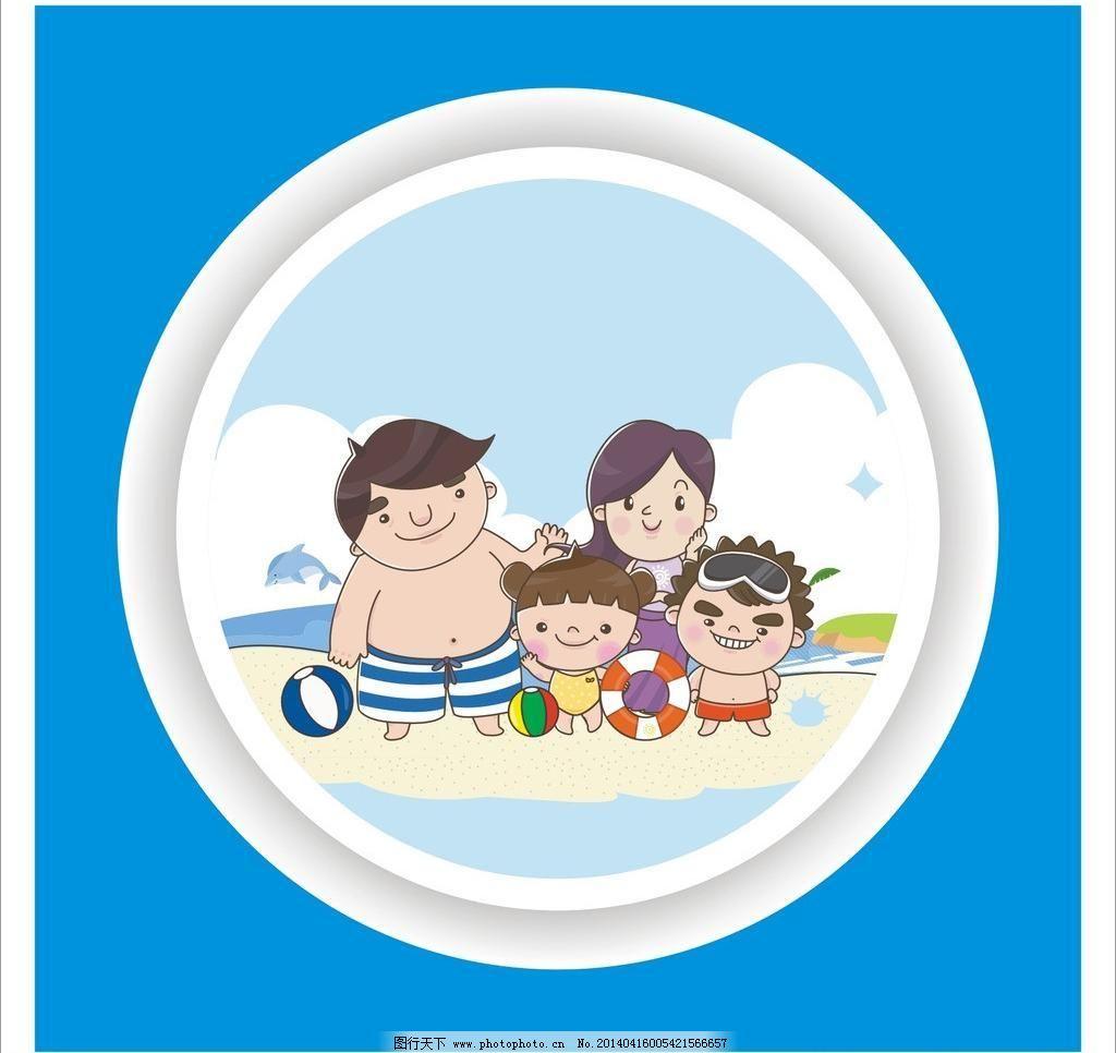 一家人 一家人图片免费下载 背景 底纹 花纹 日常生活 矢量人物