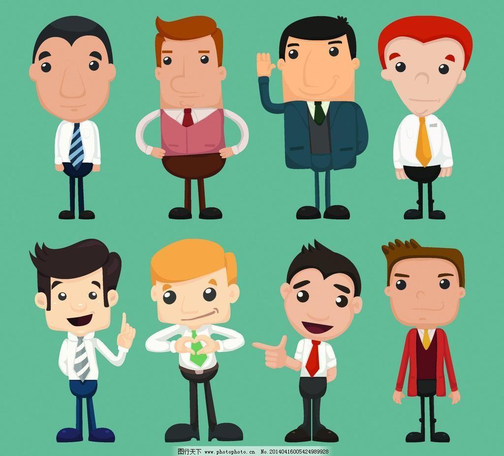eps 白领 动作 卡通 卡通人物 老板 秘书 人物 人物矢量素材 商务图片