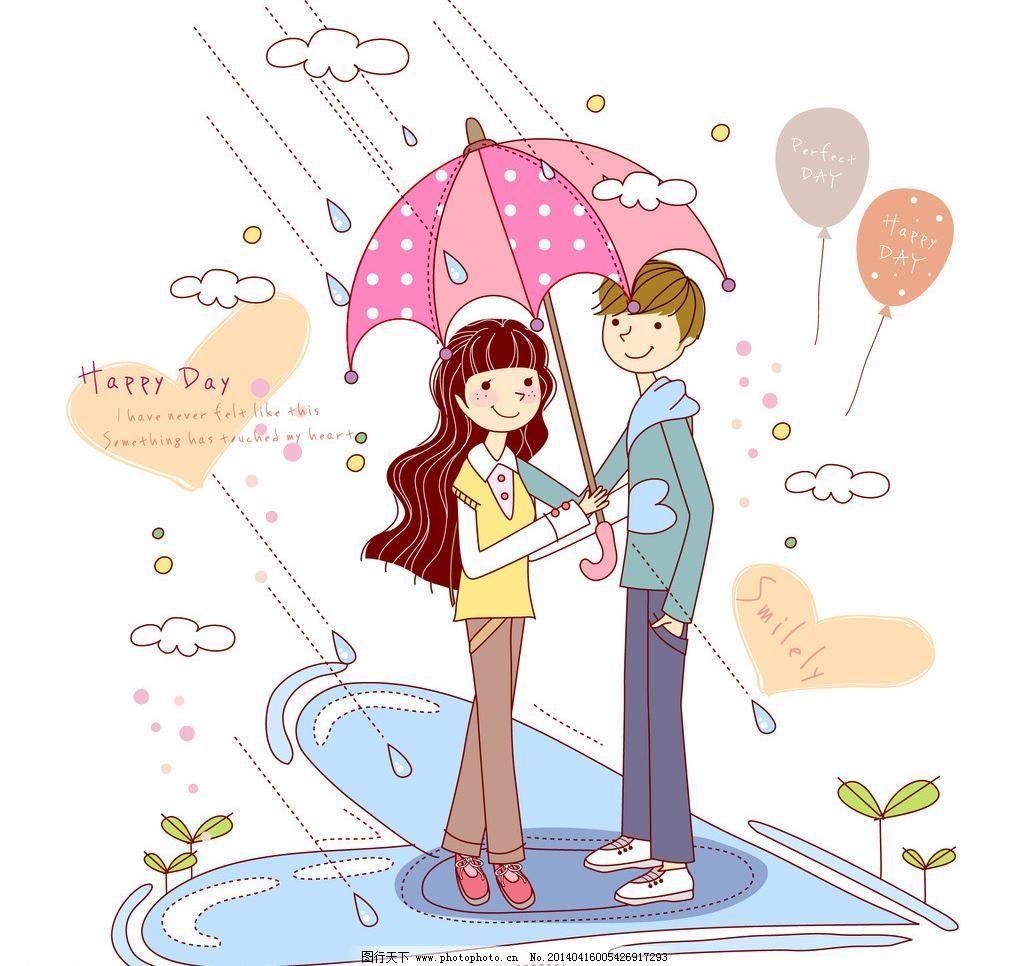 雨伞 撑伞 时尚情侣 城市剪影 手绘插画 情侣插画 爱情素材 恋爱 心形图片
