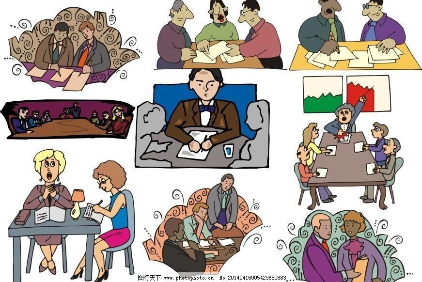 儿童素材 场景漫画 手绘图 动漫设计 水彩画 动漫世界 美女 其他人物